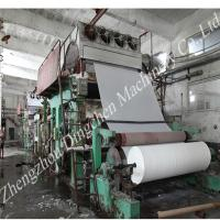 Buy cheap Model 787 small toilet paper machine product