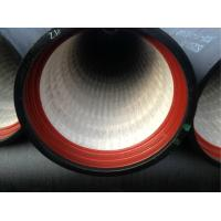 Buy cheap ISO2531 Standard Cement Lined Pipe Ductile Iron Zinc Bitumen K9 Class product