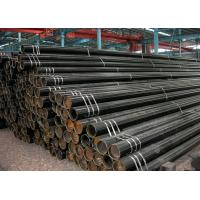 Buy cheap Q235 seamless steel carbon steel Cold Drawn Seamless Tube , high quality cold drawn pipe for oil and gas product
