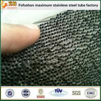 Buy cheap China Suppier CE Approved Stainless Steel Tube Refrigeration product