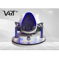 Buy cheap Funny Games Amusement Park Movie Theater Equipment 9D Virtual Reality 9D Egg VR Cinema from wholesalers