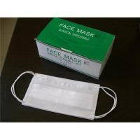 Buy cheap H1N1 medical mask, disposable face mask, non woven face mask product
