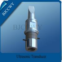 High Power Ultrasonic Transducer , High Frequency Ultrasound Transducer
