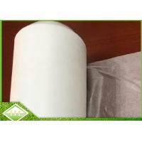 Buy cheap Colored Laminated PP Spunbonded Nonwoven Fabric Roll Breathable Waterproof product