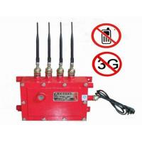 Buy cheap Oil Depot Gas Station Waterproof Blaster Shelter Cell Phone Signal jammer product