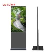 China 55 Inch Touch Screen LCD Advertising Player , Digital Ad Display Floor Stand on sale