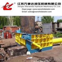 Buy cheap Hydraulic Metal Baler Press product