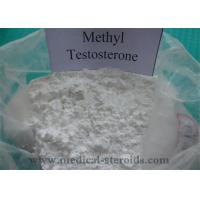 Buy cheap Anabolic Sex Male Hormone Testosterone 17- Methyltestosterone Supplements product