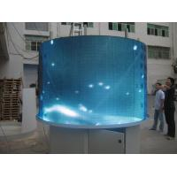 Buy cheap Pixel 546 2 R1G1B Full Color Video Curved Led Board Display For Advertising product