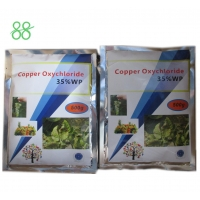 Buy cheap Chlorpropham 99%TC 2.5%DP Sprout Inhibitor product