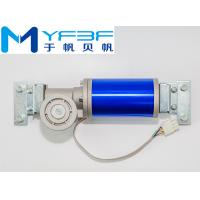Buy cheap Slim Automatic Sliding Door Motor High Efficiency With Special Gearbox product