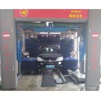 Buy cheap Automatic Tunnel Car Washing  Equipment For Sales with wholesale price/Automated Car Washer With Stainless Frame product