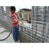 Buy cheap V Type Galvanised Rib Lath 2.5M Length Special Extension For Municipal Works product
