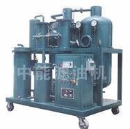 Sell Lubricating Oil Purifier/ Oil Filtering Plant