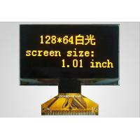 Buy cheap 2.4-inch OLED display with Yellow color and 128*64 Dot matrix product