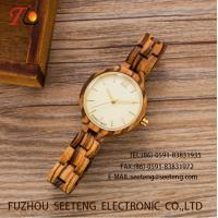 Buy cheap wholesale   Pu watch  wooden watches alloy case  quartz watch fashion watch concise styleDelicate / elegant wooden strap from wholesalers