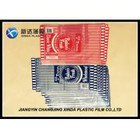 Buy cheap High Transparent CPP Plastic Bread Storage Bags With Customized Logo Printing product