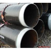 Buy cheap API 5ct Psl 2 Line Steel Pipe product