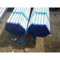Buy cheap Galvanized Steel Tube product