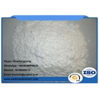 China Local Anesthetic Powder Lidocaine Base / Xylocaine for Pain Killer CAS 137-58-6 on sale