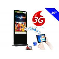Buy cheap Kiosk 3g Network Digital Signage , Advertising Free Standing Digital Signage 3g product