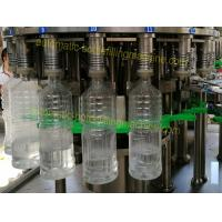 Buy cheap High Precision Liquid Bottle Filling Machine , SUS304 SS Plastic Bottle Filling Machine product