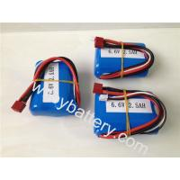 Buy cheap ANR 26650 2300mah 2500mAh 3.3V lifepo4 battery / Original A123 lifepo4 cell 26650 battery product