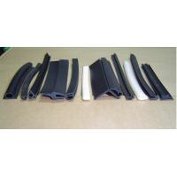 Buy cheap table edging trim Plastic Seal Strip , PVC magnetic window weather seal strips from wholesalers