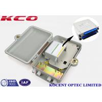 Buy cheap 1x16 Fiber Optic Terminal Box , 4 Ports SMC Fiber Optic Distribution Cabinet product