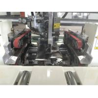 Buy cheap Double Piece Carton Stitching Machine 30 - 120mm Nail Distance Convenient Opearation product