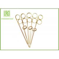 Buy cheap Green Ring Flat Bamboo Skewers , 9cm Biodegradable Shish Kebab Skewers For Buffet product