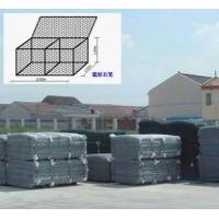 Buy cheap The professional manufacturer of gabion product