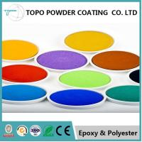 China RAL 1006 Maize Yellow Pure Epoxy Powder Coating Reliable Resin Main Material on sale