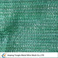 Buy cheap Sun Shade Netting product