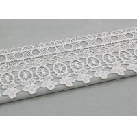 Buy cheap Vintage White Floral Venice Lace Trim For Clothing / Wide Bridal Wedding Lace Fabric product