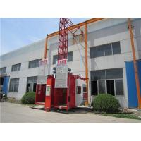 Buy cheap 36 m/min Hydraulic Lift Platform With 1400kg Cage for transportation materials from wholesalers