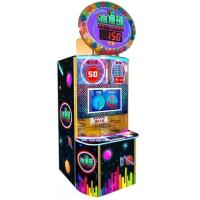 Buy cheap Balls Drop Redemption Game Machine Coin Operated Magic Super Ball Ticket Machine product