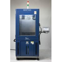Buy cheap Multi Layer Inner Thermal Test Chamber , Industrial Test Chamber Tempered Glass Door product