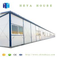 China low cost prefabricated movable camp house and wall panels design in nepal on sale