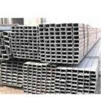 Buy cheap Galvanized Rectangular Pipes from wholesalers