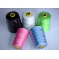 Buy cheap Multi Color 100 Spun Polyester Sewing Thread 30 / 2 40 / 2 50 / 2 60 / 2 from wholesalers