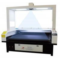 Buy cheap Laser cutting machine for Plush Toy/Hairy collar/carpet product