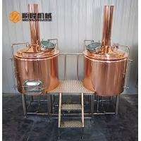 Buy cheap Red Copper Tank Small Brewery Equipment , 300L Beer Making Equipment from wholesalers