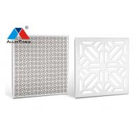 Buy cheap Roll Coating Clip In Ceiling , White Perforated Metal Ceiling Tiles product