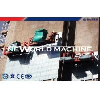 Buy cheap CE ISO approved Construction Material Hoist 33m / min rope suspended platform product