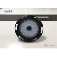 Buy cheap 240W 5050 LED Grow Lamps Outdoor Used IP65 plant lighting from wholesalers