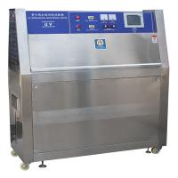 Cheap ASTM D4329 Environmental Test Chamber, UV Lamps Chamber Effective Area 450×260mm wholesale