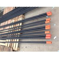Buy cheap T45 T51 10 Feet / 12 Feet Speed Rod/ MF-Rod / Extension Rod product
