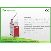 Buy cheap Q Switched Nd Yag Laser Machine For Tattoo / Pigmentation Removal 12 Inch Big Screen from wholesalers
