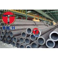 China ASTM B444 Inconel 625 Seamless Nickel Alloy Pipes UNS N06625 2.4856 Alloy 625 on sale